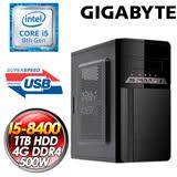 技嘉H310平台【分秒幣爭】(I5-8400/1TB HDD/4G D4/500W大供電) I5六核效能影音娛樂主機