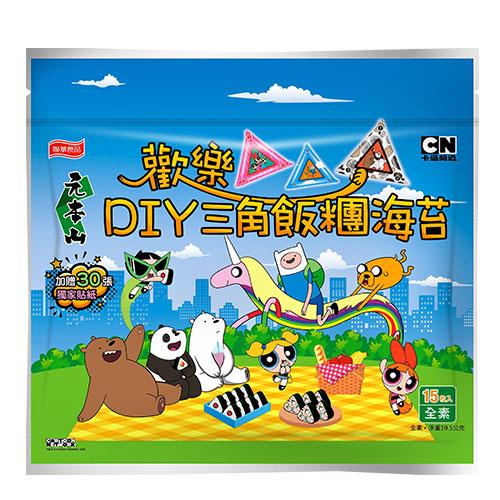 元本山歡樂DIY三角飯糰海苔15枚