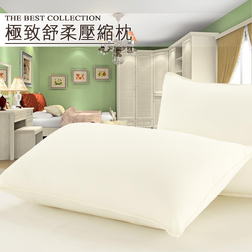 【CERES】超細纖維極致舒柔壓縮枕/4入(B0637*4)