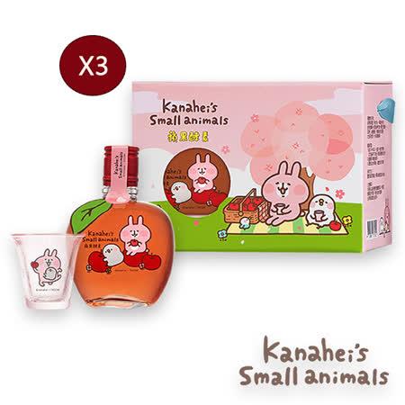 卡娜赫拉的小動物 蘋果酵素禮盒三盒組