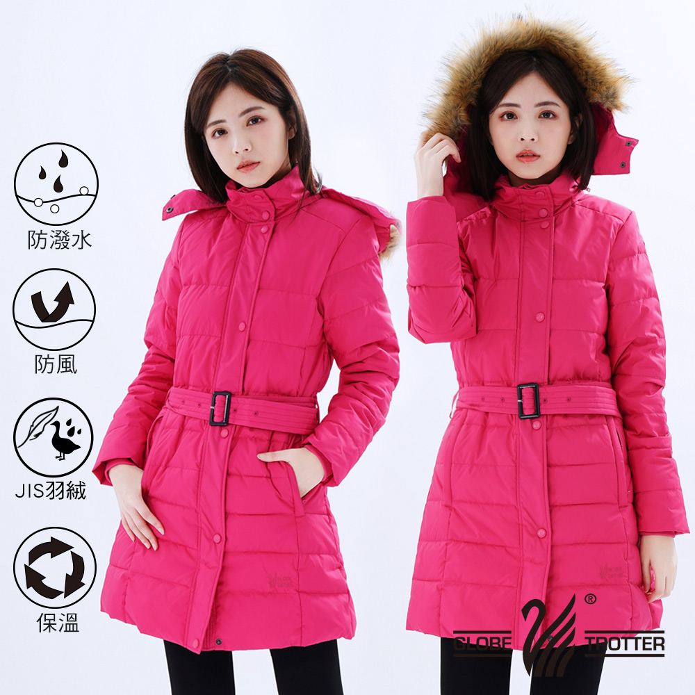 【遊遍天下】女款90%羽絨防風防潑水顯瘦長版可拆連帽外套GJ22012玫紅