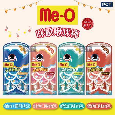 Me-O咪歐 啾咪棒 15g(4入)X4包