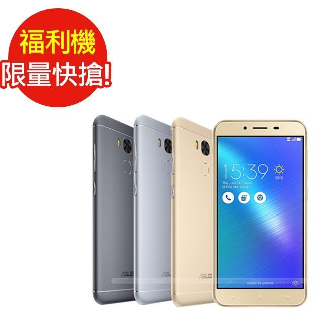 福利品 ASUS ZenFone 3 Max ZC553KL 5.5吋電神智慧型手機(2G/32G)(七成新C)銀