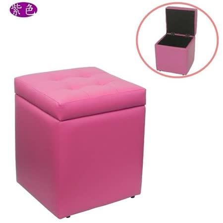 iGagu Iris時尚掀蓋收納椅凳