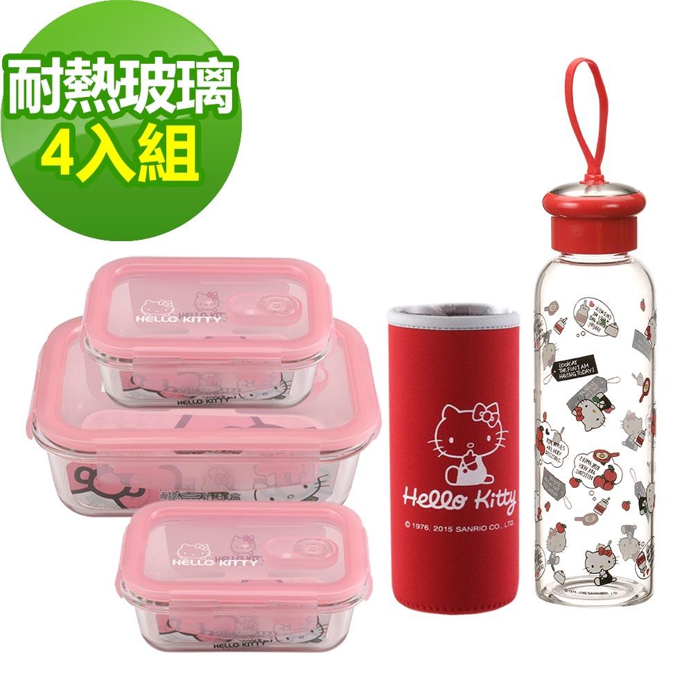 Hello Kitty 耐熱玻璃保鮮盒+水瓶四件組-D11