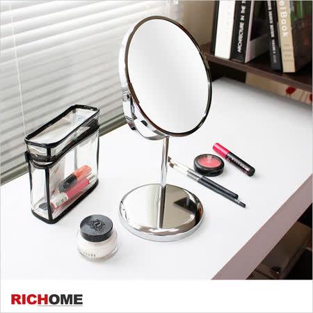 RICHOME 格瑞絲雙面立鏡