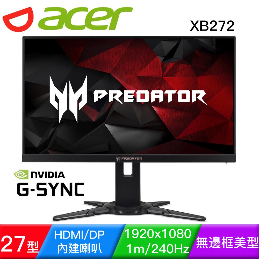 ACER Predator掠奪者 XB272 27型240Hz G-SYNC電競螢幕