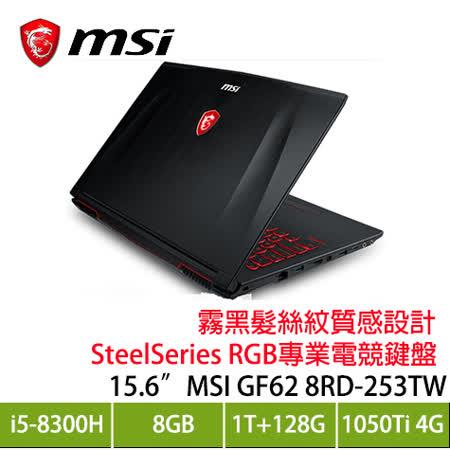 MSI GF62戰鬥電競 i5/雙碟/GTX1050Ti
