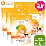 【橘子工坊】天然濃縮洗衣精 制菌力99.99%補充包(1500+200ml)x6包/箱