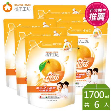 橘子工坊濃縮洗衣精6包-制菌力
