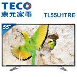 【TECO東元】55吋真4K Smart連網液晶顯示器+視訊盒(TL55U1TRE)*送基本安裝