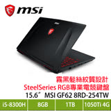 MSI GF62 8RD-254TW 電競筆電/i5-8300H/GTX1050Ti 4G/8G/1TB/15.6吋FHD/W10/彩色電競鍵盤