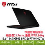 MSI GF63 8RC-267TW/102TW 窄邊框電競筆電/i7-8750H/GTX1050 4G/8G/1TB+256G PCIe/15.6吋FHD/W10/紅色背光電競鍵盤