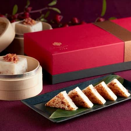 台北喜來登大飯店 富貴高陞蘿蔔糕禮盒