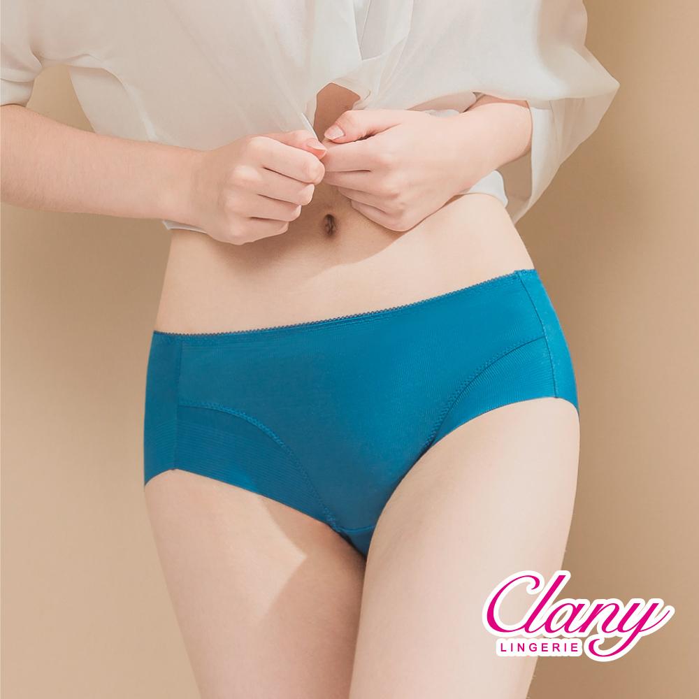 Clany 可蘭霓 無痕透氣超健康竹炭包臀中腰M-XL內褲  藍色公路 2156-57