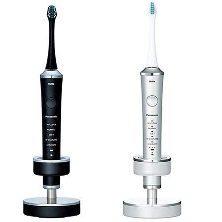 Panasonic國際牌 充電型音波震動電動牙刷