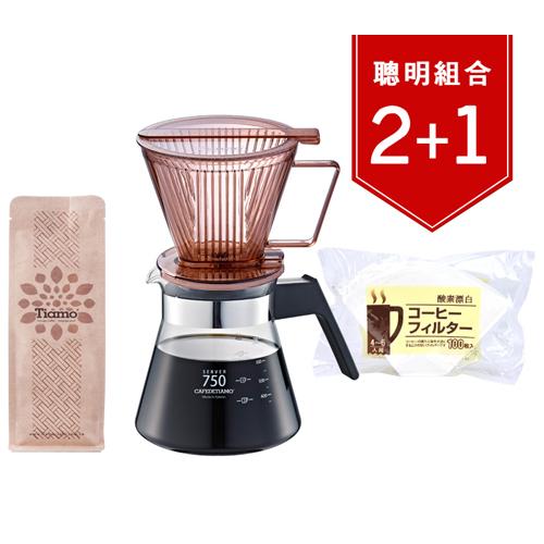 Tiamo Smart2Coffee咖啡濾杯壺禮盒組750cc(透明咖啡色)+耶加雪夫咖啡豆450g(HL0537)