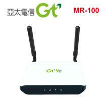 Gt 亞太電信 MR-100 4G無線路由器