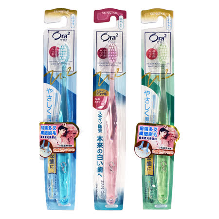 買一送一【ORA2】 無瑕牙刷 ─ 中性毛