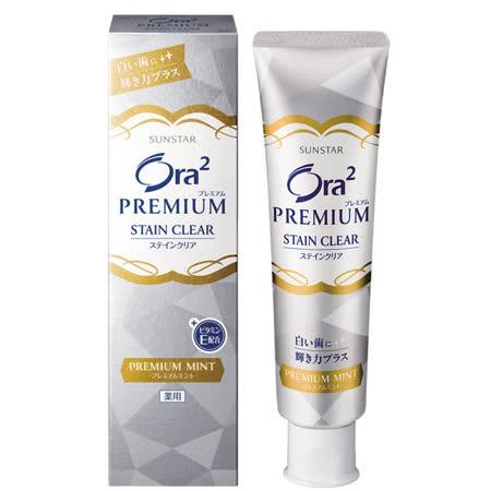 買一送一【ORA2】 極緻精緻牙膏-薄荷100G