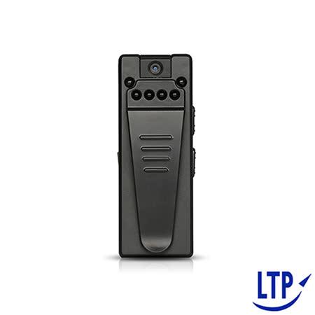 LTP 1080P微型攝影機