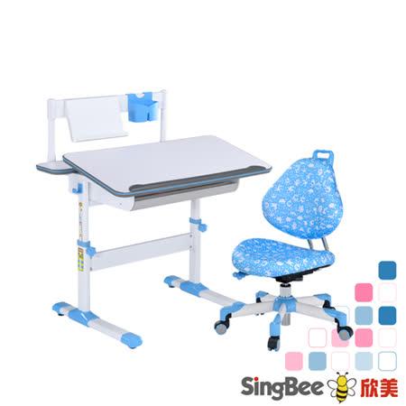 SingBee欣美 巧學桌+137巧學椅
