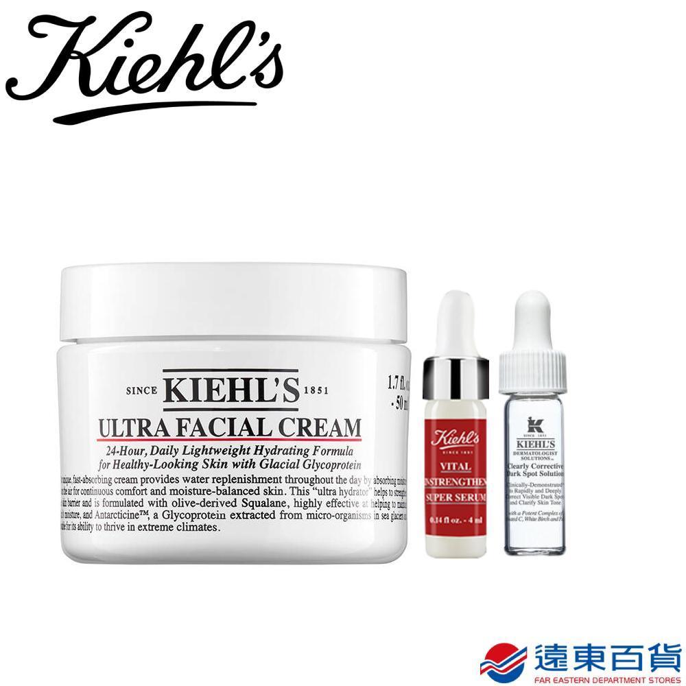 【官方直營】KIEHL's 契爾氏 冰河醣蛋白保濕霜50ml