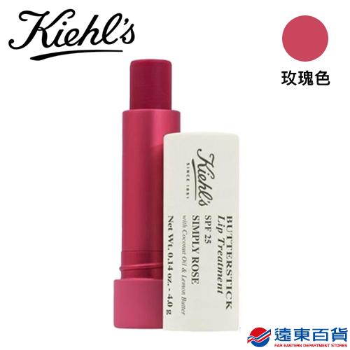 【官方直營】KIEHL's 契爾氏 檸檬奶油護唇膏SPF25(玫瑰色)
