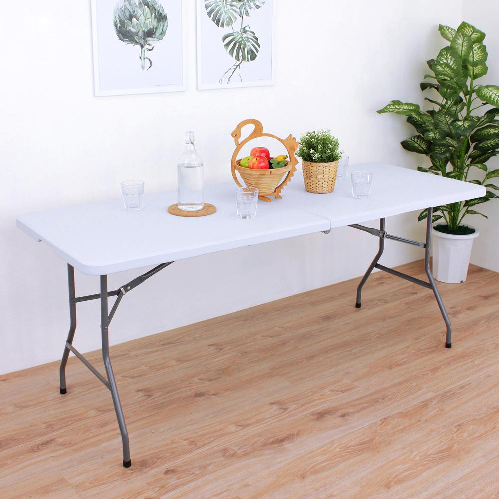 【環球】寬180公分(桌面厚3.5公分)對疊折疊桌/露營桌/餐桌/書桌/電腦桌/工作桌/拜拜桌