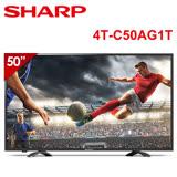 SHARP夏普 50型 4K智慧連網液晶顯示器 4T-C50AG1T