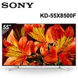 【SONY 索尼】55吋 HDR 聯網液晶電視 KD-55X8500F(含基本安裝含運)※特惠商品,恕不含原廠隨貨贈活動贈品※
