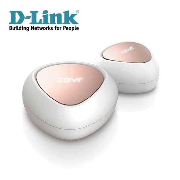 D-Link友訊 COVR-C1202 雙頻全覆蓋家用 Wi-Fi 系統