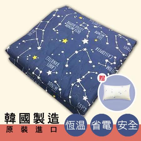 韓國製造可水洗 七段微調恆溫電熱毯