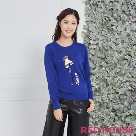 圓領人偶和大麥町狗針織衫(藍色)