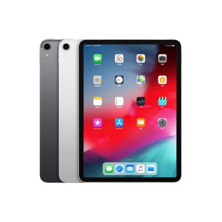 Apple iPad Pro 11吋 Wi-Fi 256GB 平板電腦(2018)