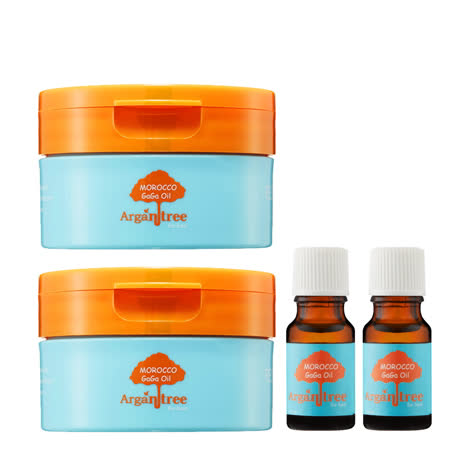 Morocco GaGa Oil 2髮膜+2髮油優惠組
