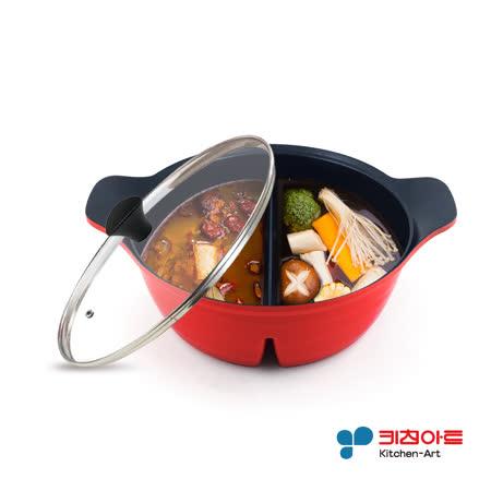 韓國Kitchen Art 陶瓷不沾鴛鴦鍋28cm