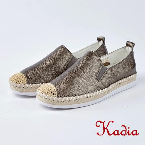 kadia.拼接麻繩真皮休閒鞋(8538-80灰色)