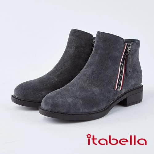itabella.簡約率性牛反皮短靴(8769-83灰色)