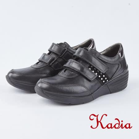 kadia 魔鬼氈楔型休閒鞋