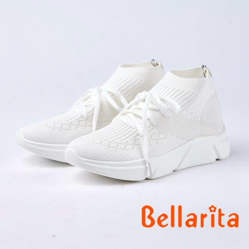 bellarita.織布素面休閒鞋(8961-15白色)
