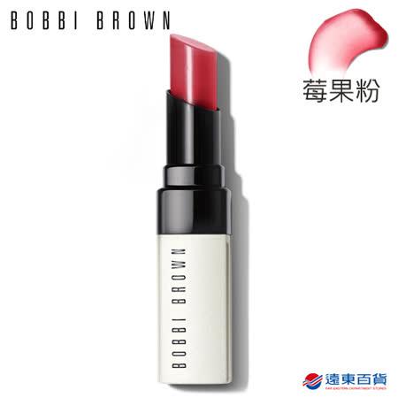 【官方直營】芭比波朗  晶鑽桂馥潤色護唇膏