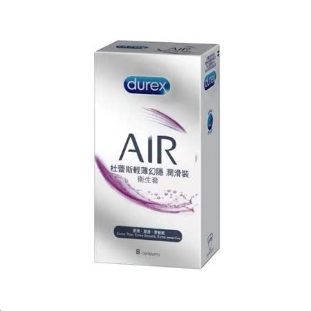 Durex杜蕾斯  AIR輕薄幻隱潤滑裝保險套