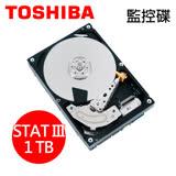 限時促銷★ TOSHIBA 東芝【監控碟】1TB 3.5吋 硬碟(DT01ABA100V)