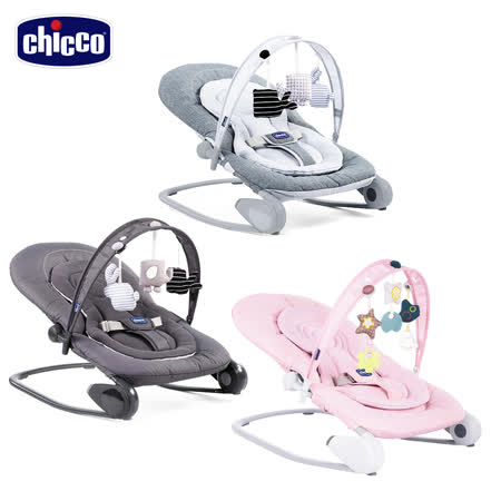 chicco Hooplà可攜式安撫搖椅