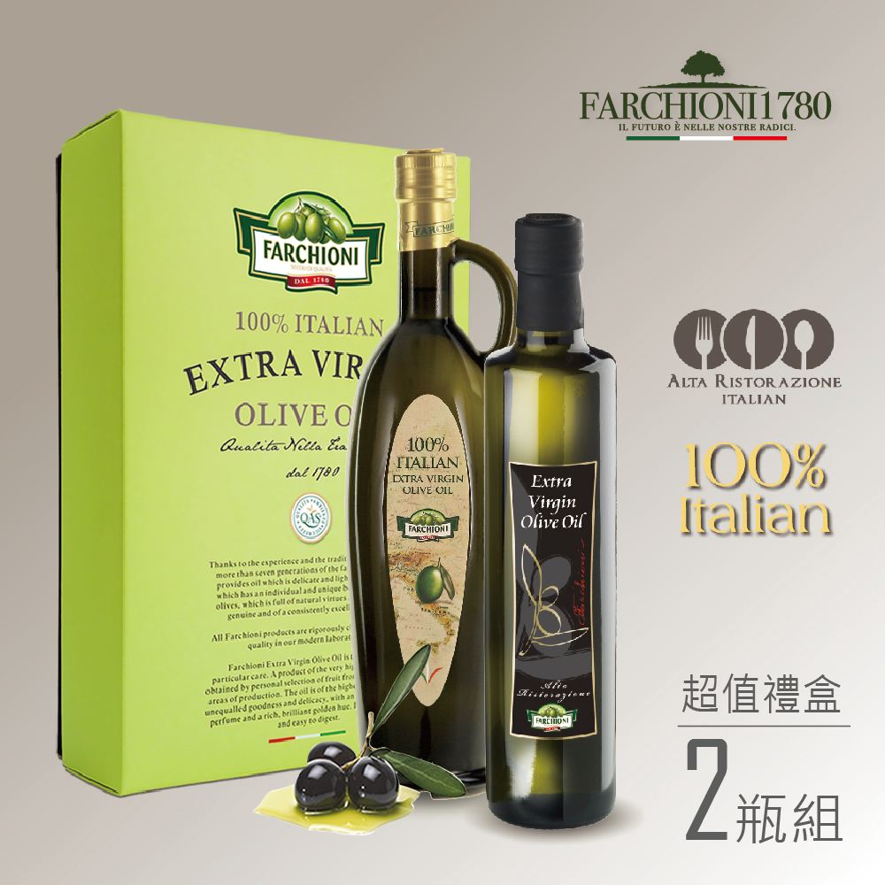 法奇歐尼禮盒 FARCHIONI 美食家+義大利莊園特級冷壓初榨橄欖油