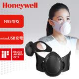 美國Honeywell-N95防疫智慧型動空氣清淨機(黑)MATW9501B 送KN95等級濾芯10入裝