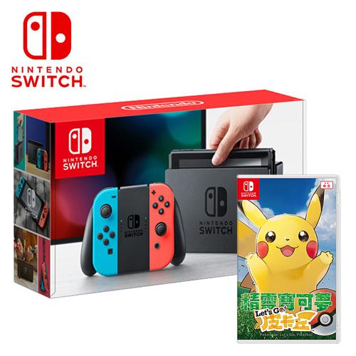 Nintendo Switch 主機 + 精靈寶可夢 Lets Go 皮卡丘《中文版》