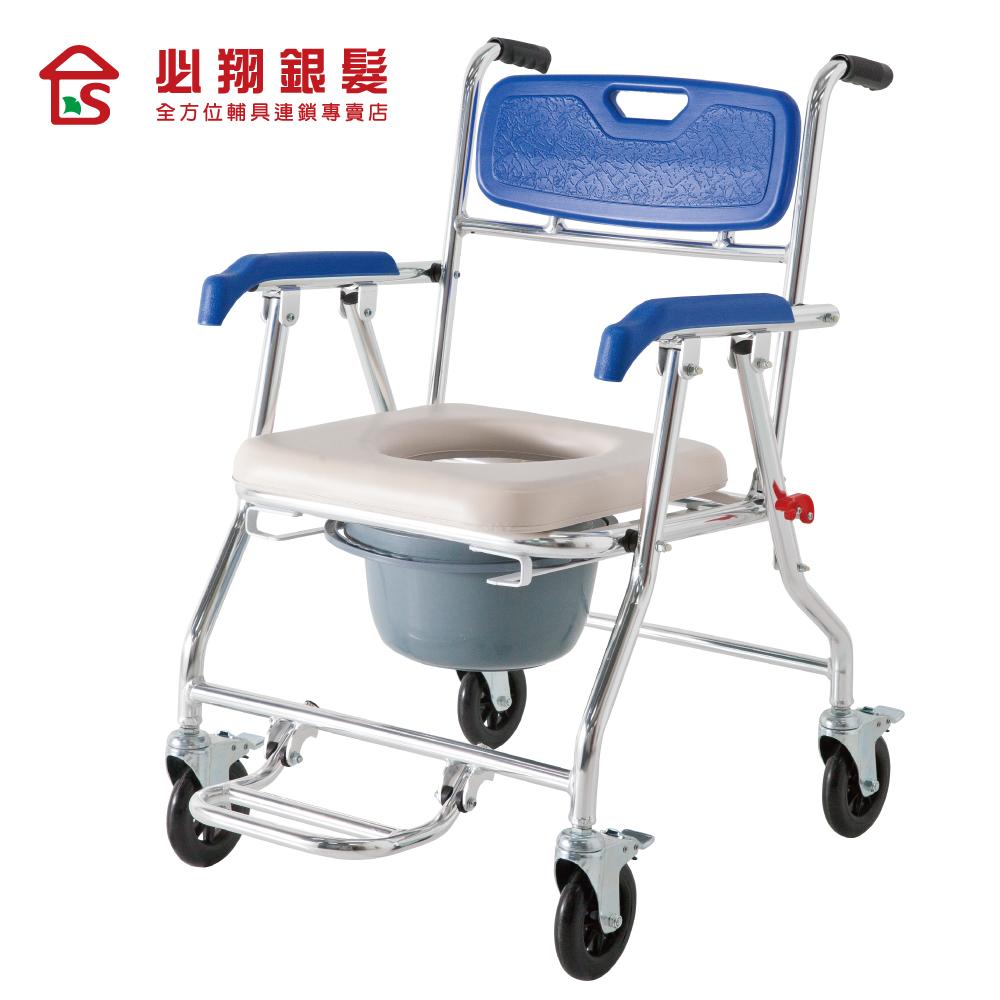 【必翔銀髮】 收合式帶輪便盆椅 YK4050-1