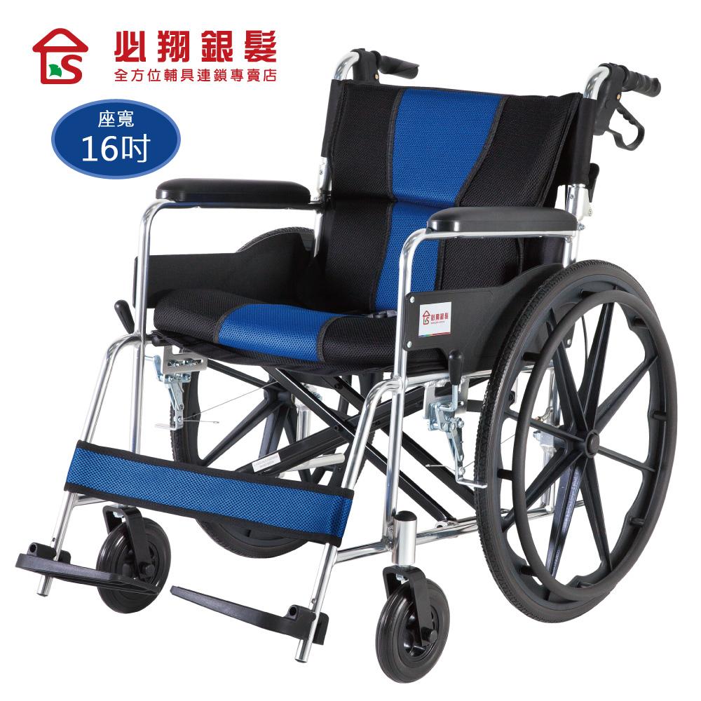 【必翔銀髮】 座得住輕量型手動輪椅 PH-162B (後折背款)